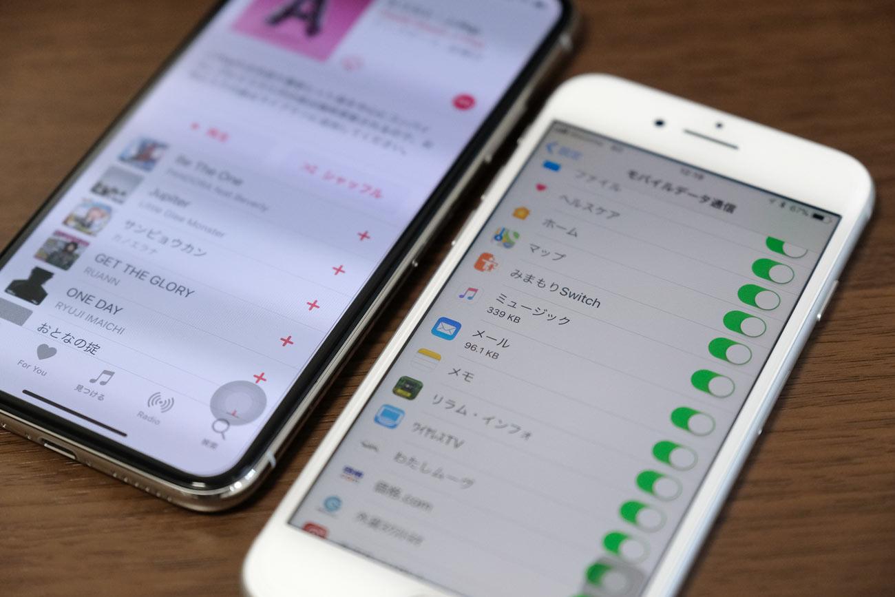 Apple Music モバイルデータ使用量