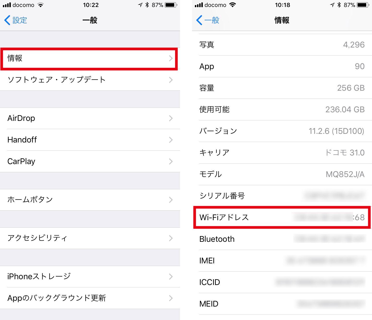 iPhone MACアドレス