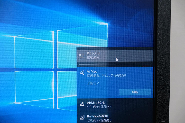USBテザリング Windows PC