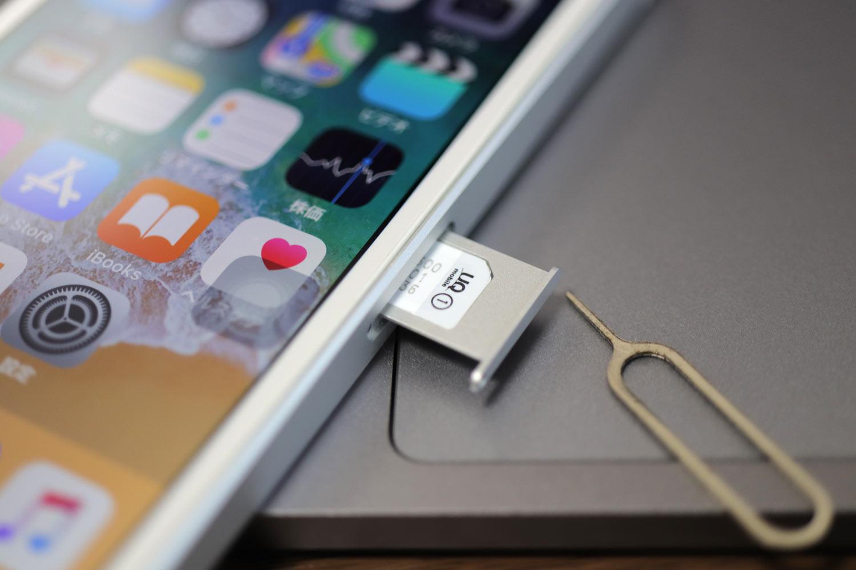 iPhone SE UQモバイルのSIMカード