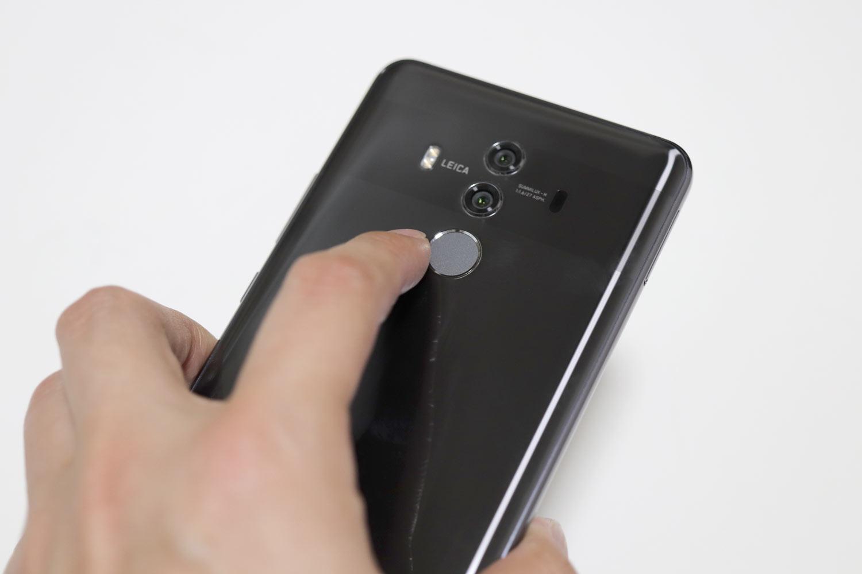 Mate 10 Pro 指紋認証機能