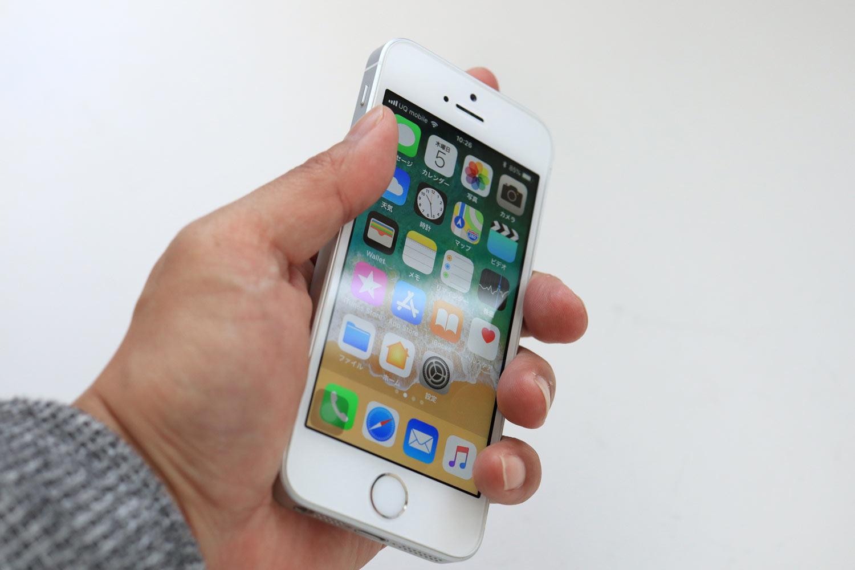 iPhone SE 小型サイズ