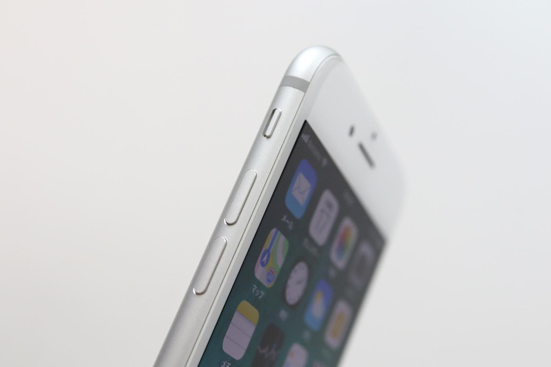 iPhone 7 音量ボタン