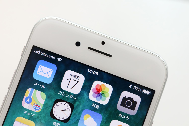iPhone 7 Retinaディスプレイ