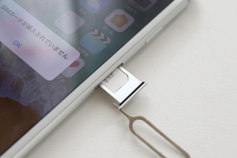 iPhone 7 SImカードスロット