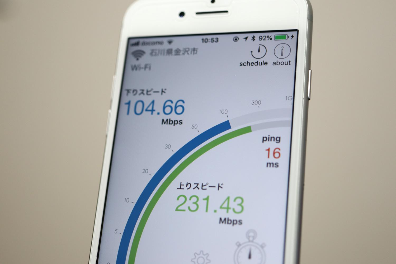 iPhone 8 Wi-Fi 5GHz 通信速度
