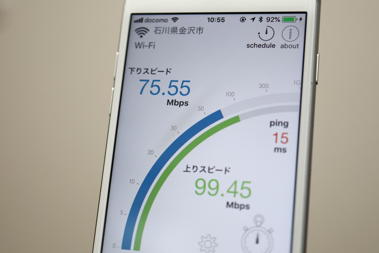 iPhone 8 Wi-Fi 2.4GHz 通信速度