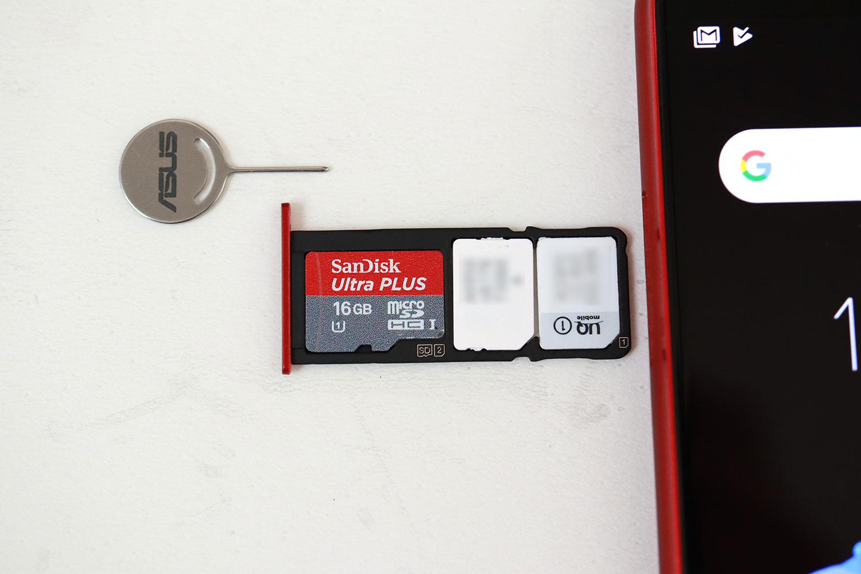 トリプルカードスロット Zenfone 5Q