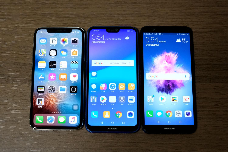 iPhone X、P20 lite、nova lite 2 画面比較
