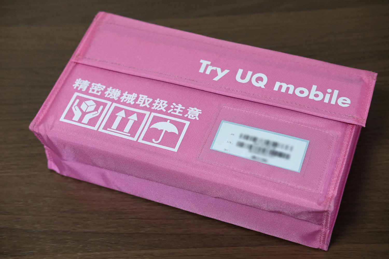 Try UQ mobile レンタル