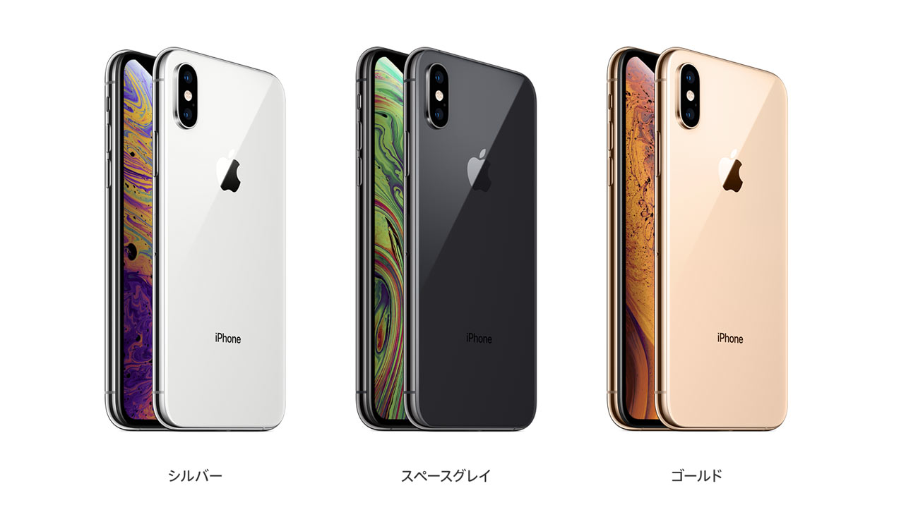 iPhone XS カラーラインナップ