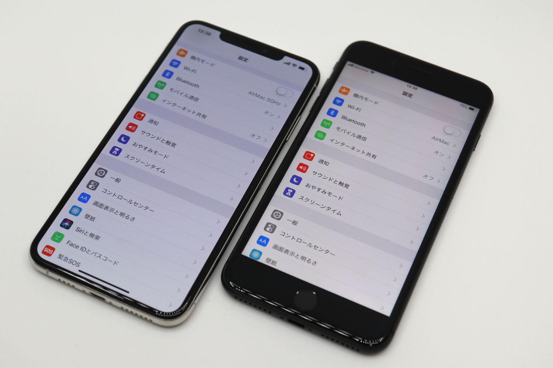 iPhone XS MaxとiPhone 8 Plus 画面領域の大きさ違い