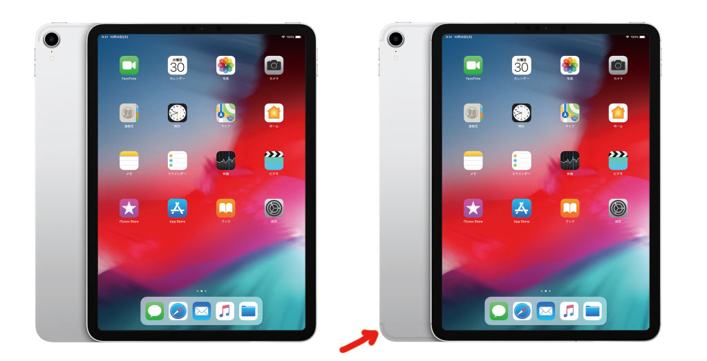 iPad Pro 11 Wi-Fiモデルとセルラーモデル